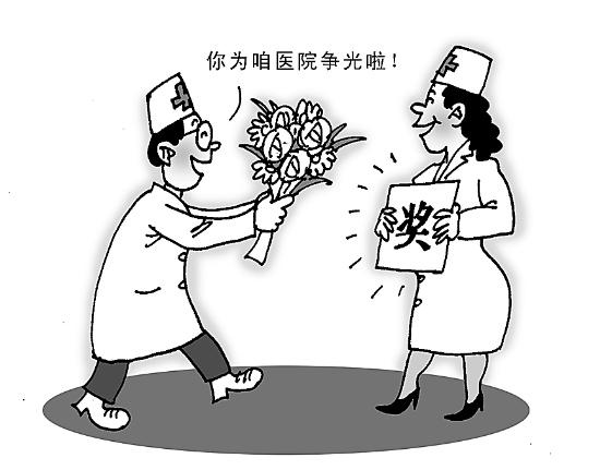 动漫 简笔画 卡通 漫画 手绘 头像 线稿 550_431