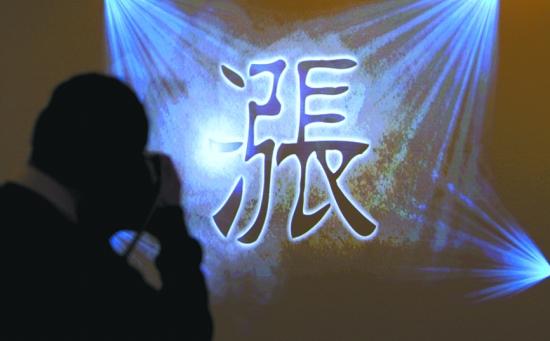 12月28日,一位记者在活动现场拍摄屏幕上揭晓的2010年度汉字。当日,2010海峡两岸年度汉字评选活动在台北揭晓,在有56万人次参与的网络投票中,涨字以91758票当选。本次活动由《厦门商报》、《旺报》和新浪网共同主办,海峡两岸的网友从各界代表推举的36个汉字中进行网络票选。这也是两岸媒体首度合作共同评选年度汉字。   (新华社发)
