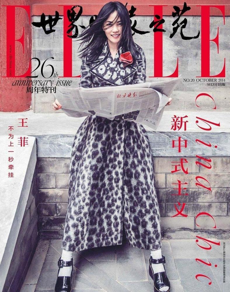 王菲登时尚杂志封面 造型复古演绎率真style