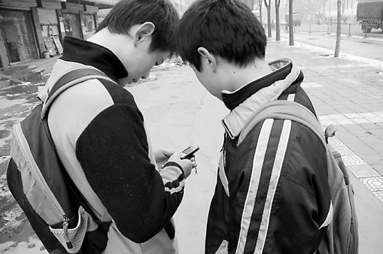 中学生带手机,家长应怎样应对? - 明明 - 山水阳光的博客