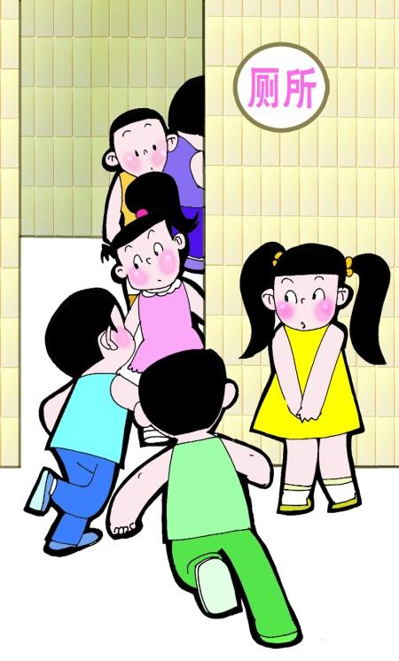 动漫 卡通 漫画 设计 矢量 矢量图 素材 头像 450_746 竖版 竖屏