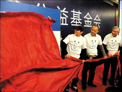 李连杰/李连杰鞠躬感谢党和国家官方要求必须透明合法