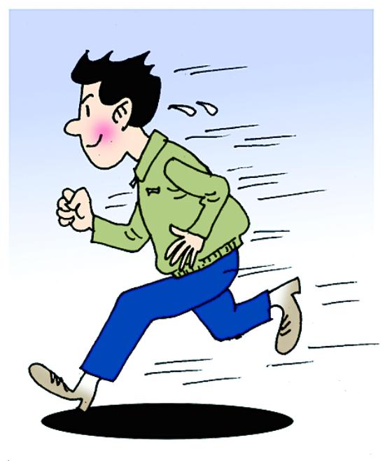 动漫 卡通 漫画 设计 矢量 矢量图 素材 头像 550_658