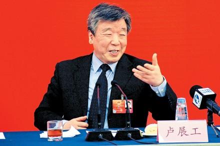 省委书记卢展工总结说,审议《政府工作报告》一天半,他要用12个