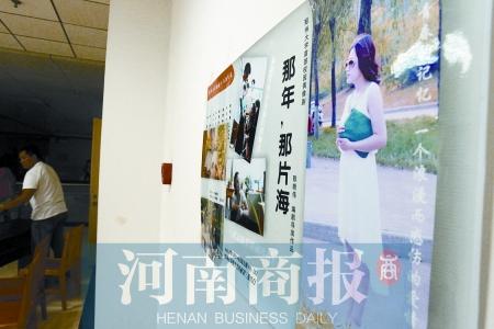 """清新 王春胜/""""清新唯美"""",这是不少同学对这部师生共同创作的电影的评价。..."""