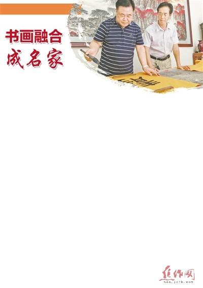 """我市""""文化草根""""创业故事之七"""