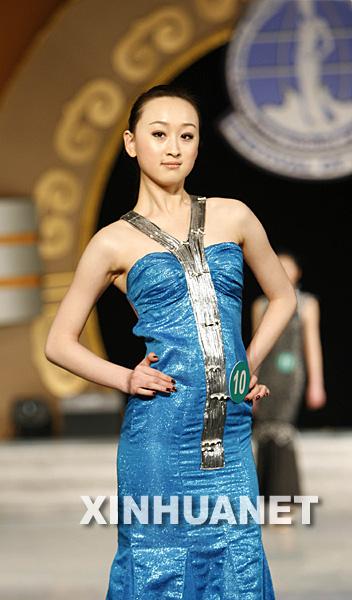 2007世界新面孔模特大赛
