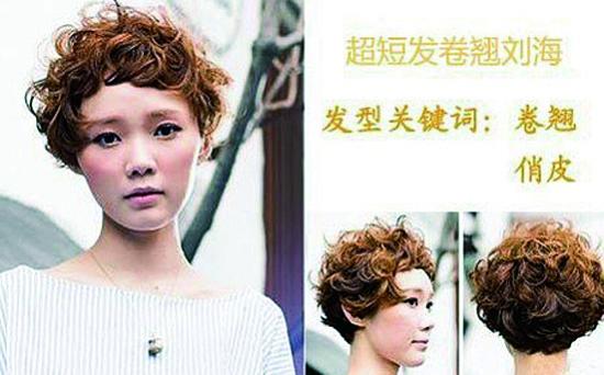 推荐一:内卷短发斜刘海   发型点评:除了超短之外,斜刘海还体现一