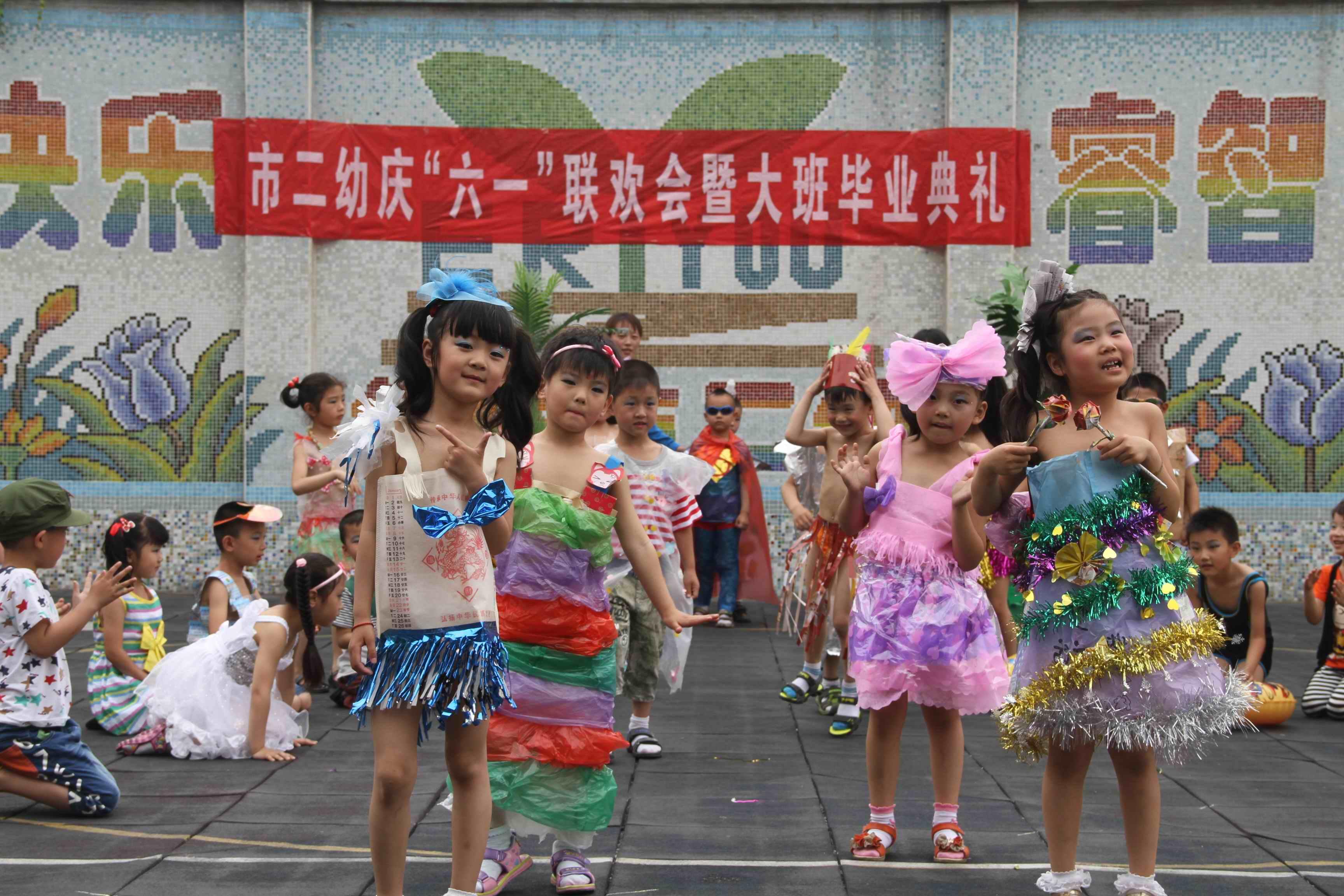 环保服装秀制作图解 环保衣服装秀 儿童
