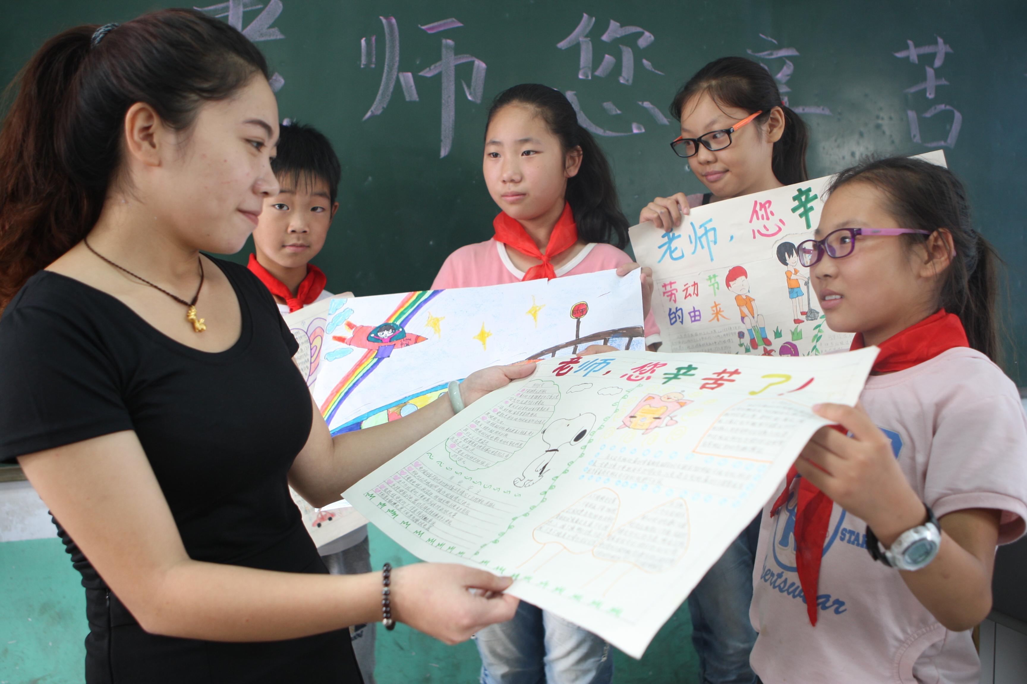图片新闻:解放区教师节别样感恩温暖师生情