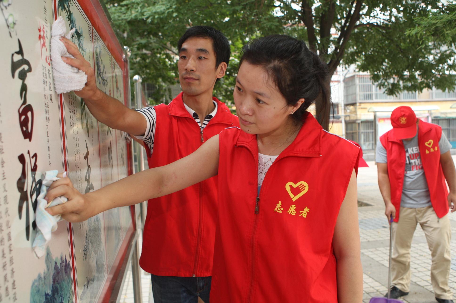 图片新闻:新建志愿服务主题园 传递社会正能量